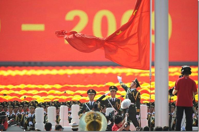 天安门广场举行隆重国旗升旗仪式