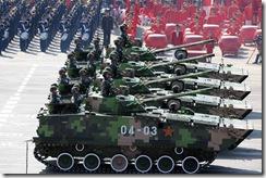 履带步战车方队