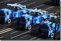 海军反舰导弹方队