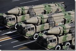 某新型中远程地地常规导弹方队